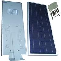 Фонарь на солнечной батарее JSTX-340 40W