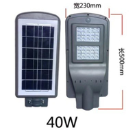 Уличный фонарь на солнечной батарее JD1740 40W