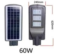 Уличный фонарь на солнечной батарее JD1760 60W